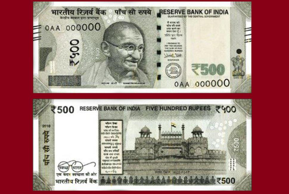 Features of new rs 500 notes
