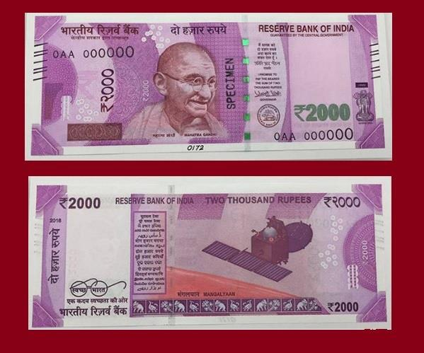 Features of new rs 2000 notes